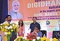 The Minister of State for Heavy Industries & Public Enterprises, Shri Babul Supriyo addressing the inaugural function of the DigiDhan Mela, at Kolkata on March 28, 2017.jpg