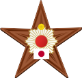The Most Noble Barnstar of National Honor png.png
