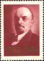 The Soviet Union 1970 CPA 3884 stamp (Lenin, 1918 (Photo by P.A.Otsup) with 16 labels 'At the head of defense of the country').png