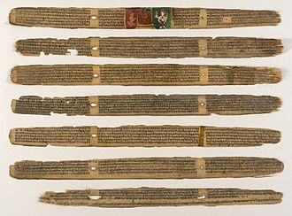 Sushruta Samhita - Palm leaves of the Sushruta Samhita or Sahottara-Tantra stored at Los Angeles County Museum of Art, from Nepal, the text is dated 12th-13th century while the art is dated 18th-19th century.