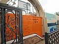 The Tunisian Jews Synagogue, Akko (11 April, 2015).XXIV.jpg