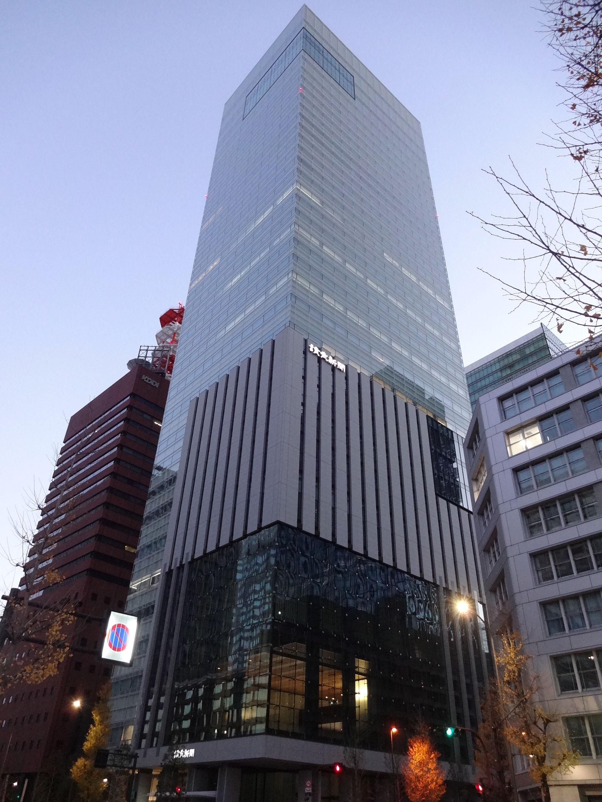 Yomiuri Shimbun Building Wikipedia
