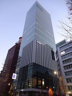 The Yomiuri Shimbun Holdings new head office.JPG