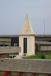 Monument voor de slachtoffers van sal vlucht 295 bij het chiang kai
