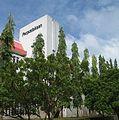 The library of UPM Bintulu campus, Sarawak.jpg