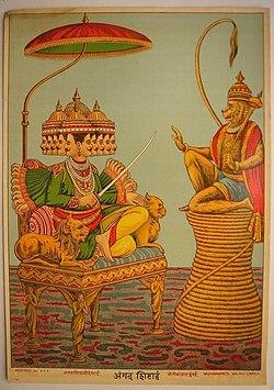 The monkey prince Angad is first sent to give diplomacy one last chance (Ravi Varma studio, 1910's).jpg