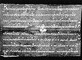 Thon Buri manuscript, 2317 BE (2).jpg