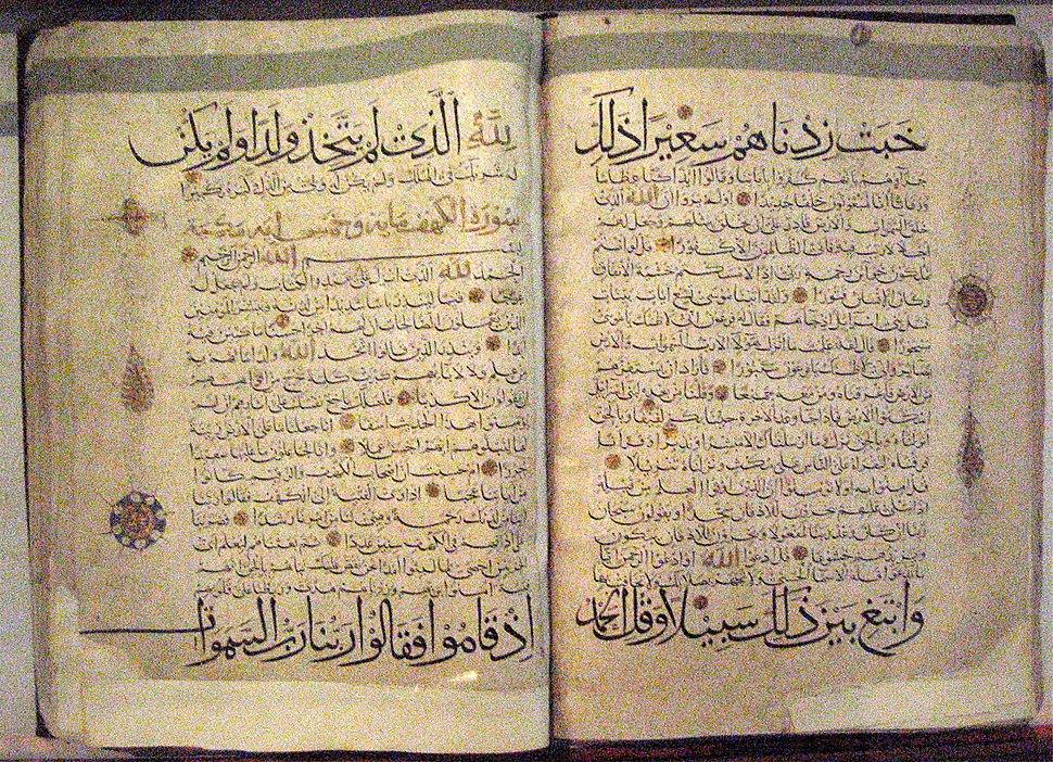 Thr muze art islam 21