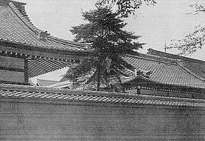 Three Palace Sanctuaries in the Taisho era.JPG