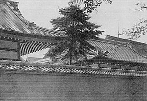 Three Palace Sanctuaries - Three Palace Sanctuaries in the Taishō Era in the 1920s.