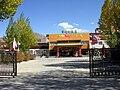 Tibet-6031 (2682199429).jpg