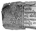 "Tibetan Manuscript, ""jo bo rje lha..."" Wellcome L0025570.jpg"