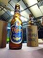 Tiger Beer Phuket Thailand 03.jpg