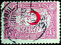 Timbre Turquie Croissant rouge 1928.jpg