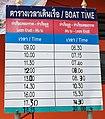 Timetable Laem Kruat - Mu tu ( Koh Jum).jpg