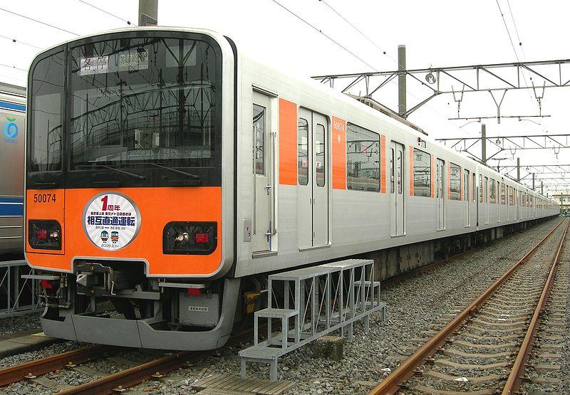 File:Tobu 50074.jpg