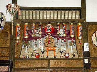 Kamidana - Image: Toei Uzumasa 0347