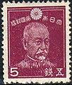 Togo 5sen stamp in 1942.JPG