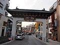 Tojinyashiki-ato Gate 02.jpg