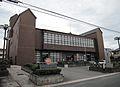 Tokushima City Mokkou Hall.JPG
