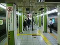 TokyoMetro-kyobashi-platform.jpg