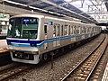 Tokyo Metro Series 05 05-115F in Nishi-Funabashi Station.jpg