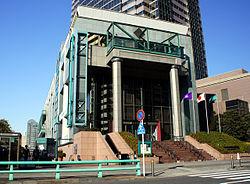 Tokyo Metropolitan Museum of Photography entrance 2011 January.jpg