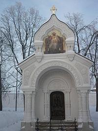 Склеп князя Пожарского