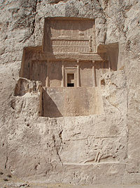 Tomb of Darius II.jpg
