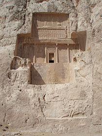 Tomb of Darius II.jpg