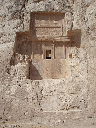 Darius II - Prospective tomb of Darius II of Persia in Naqsh-e Rustam.