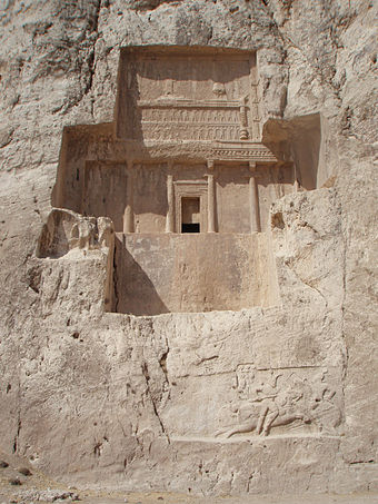 Prospective tomb of Darius II in Naqsh-e Rustam Tomb of Darius II.jpg