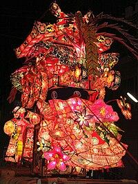 Tonamiyotaka.jpg