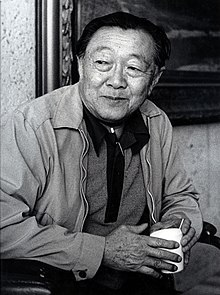 Toshio Mori photo by Nancy Wong.jpg