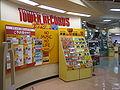 Tower Records Himeji.jpg