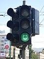 Traffic lights, Sarajevo.jpg