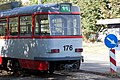Tram in Sofia in front of Tram depot Banishora 023.jpg