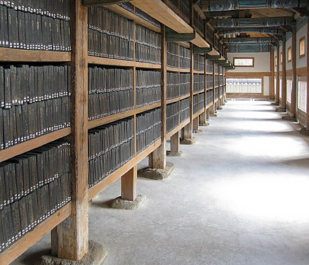 The Tripitaka Koreana, a Korean collection of the Chinese Buddhist canon Tripitaka Koreana.jpg