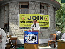 Tsering Wangchuk.jpg