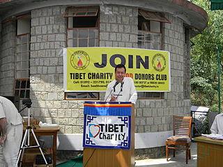 Tsering Wangchuk Tibetan politician