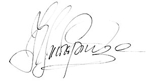 Nikolay Tsiskaridze - Image: Tsiskaridze sig