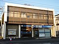 Tsukuba Bank Toride Branch.jpg