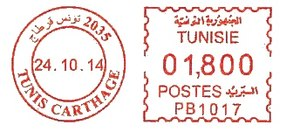 Tunisia stamp type B15.jpg