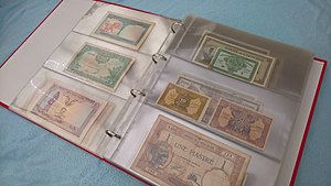Typical paper money collection album 03.jpg
