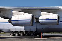 UR-82008 - A124 - Antonov Design Bureau