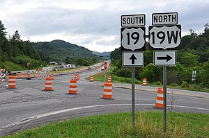 U.S. Route 19 - US 19/19E/19W junction at CaneRiver, NC