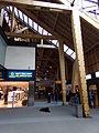 USH - Malvinas Argentinas Airport 23.JPG