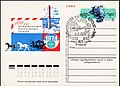 USSR PCWCS №19 Anniversary of UPU sp.cancellation Moscow (1).jpg