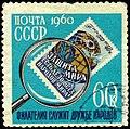 USSR stamp 1960 CPA 2424.jpg