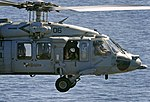 USS Fort McHenry operates of Egypt DVIDS217650.jpg